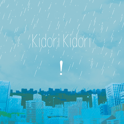 k_booklet_1_12_ol