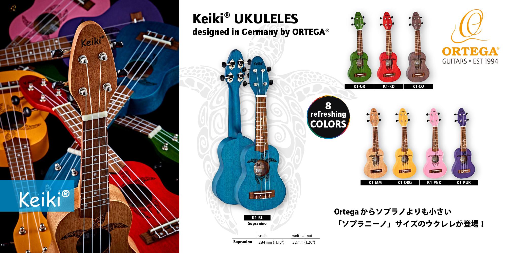 2019_Ortega_Keiki