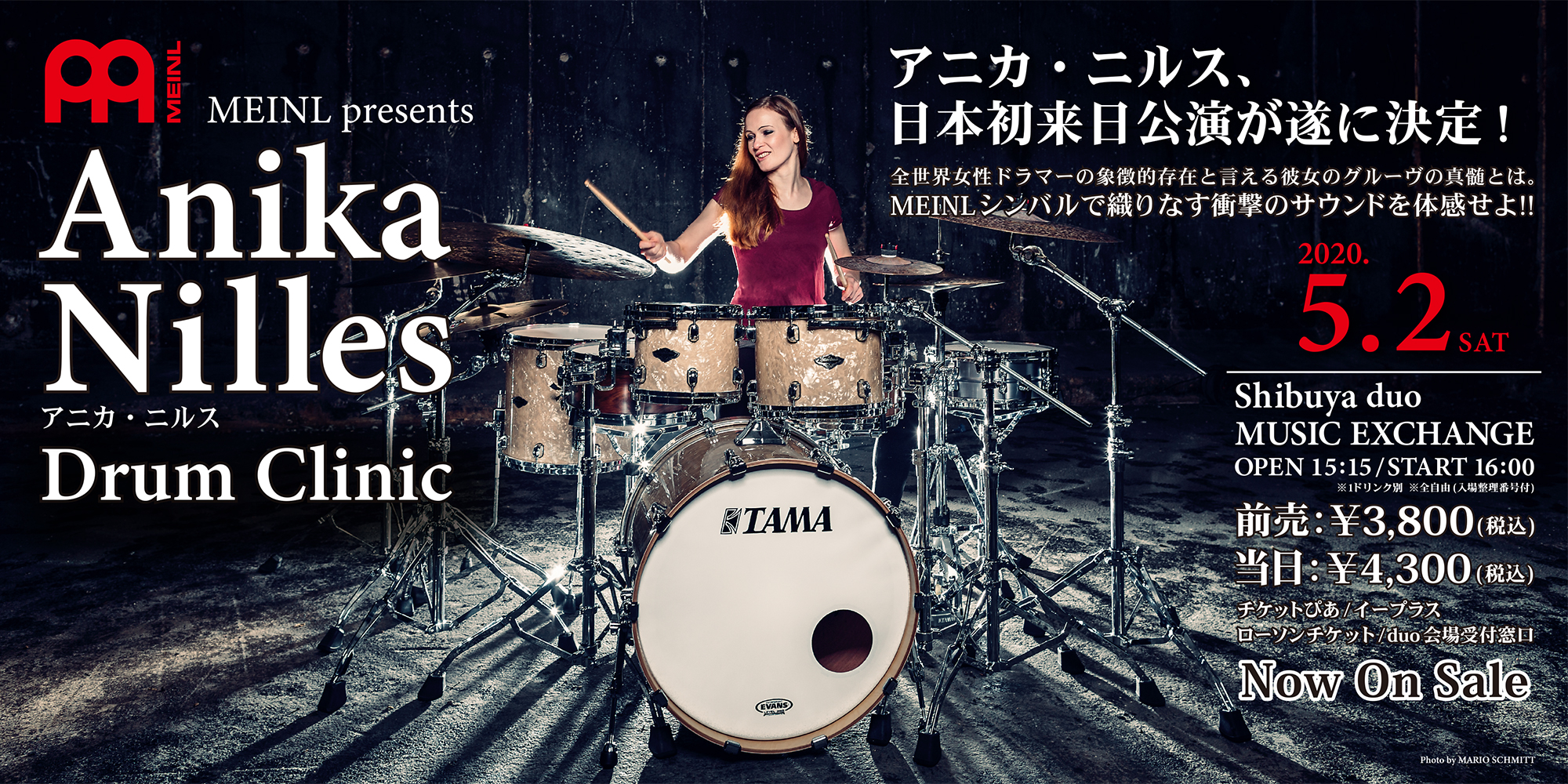 MEINL presents Anika Nilles Drum Clinic