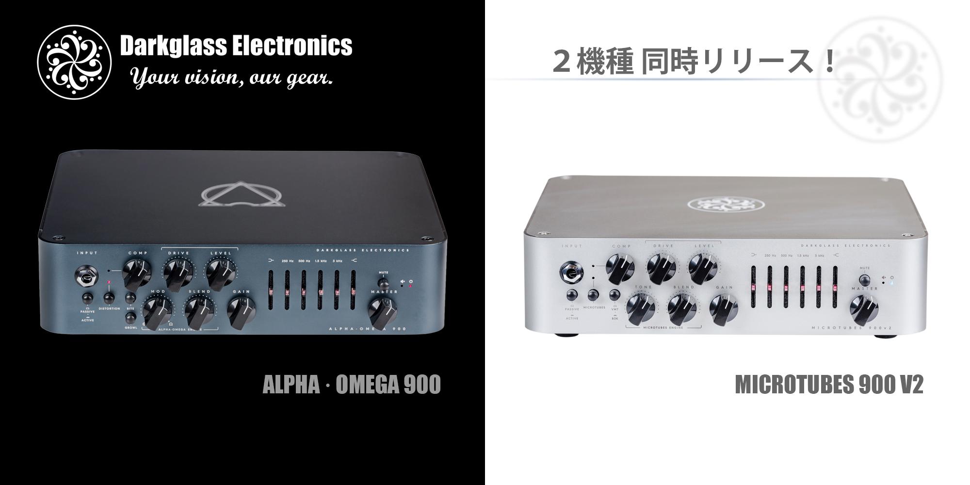 AlphaOmega900_Microtubes900v2_slider