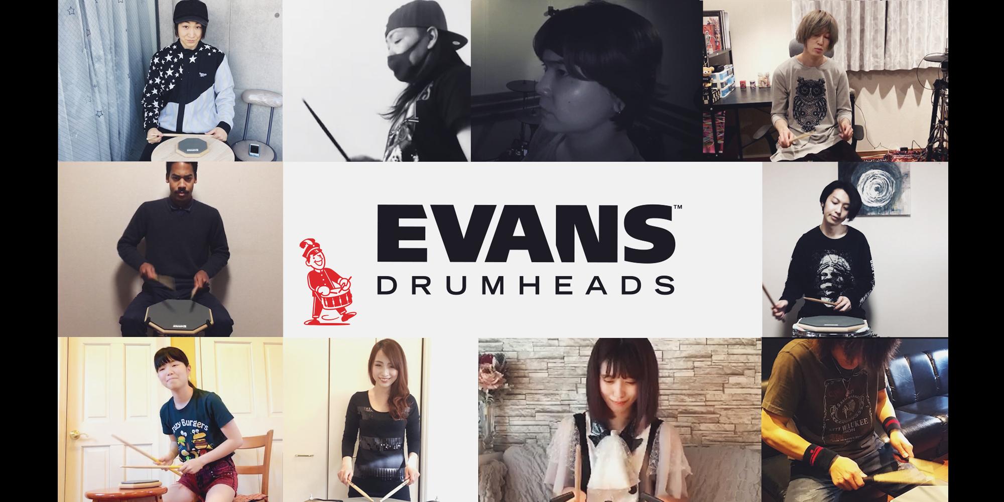 EVANS Drumheads 練習パッド RealFeel with EVANSドラムヘッドアーティスト