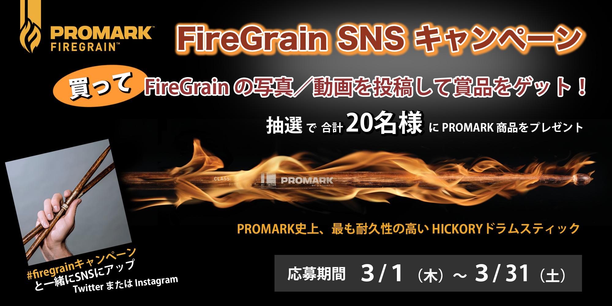 FireGrain_SNS_CP
