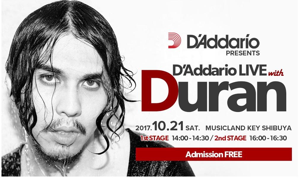 イベント情報「D'Addario Live with Duran」開催のお知らせ