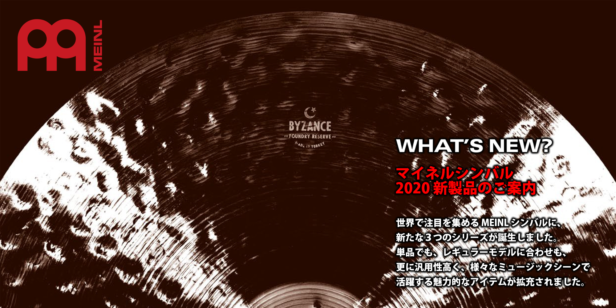 Meinl_Cymbals_New2020
