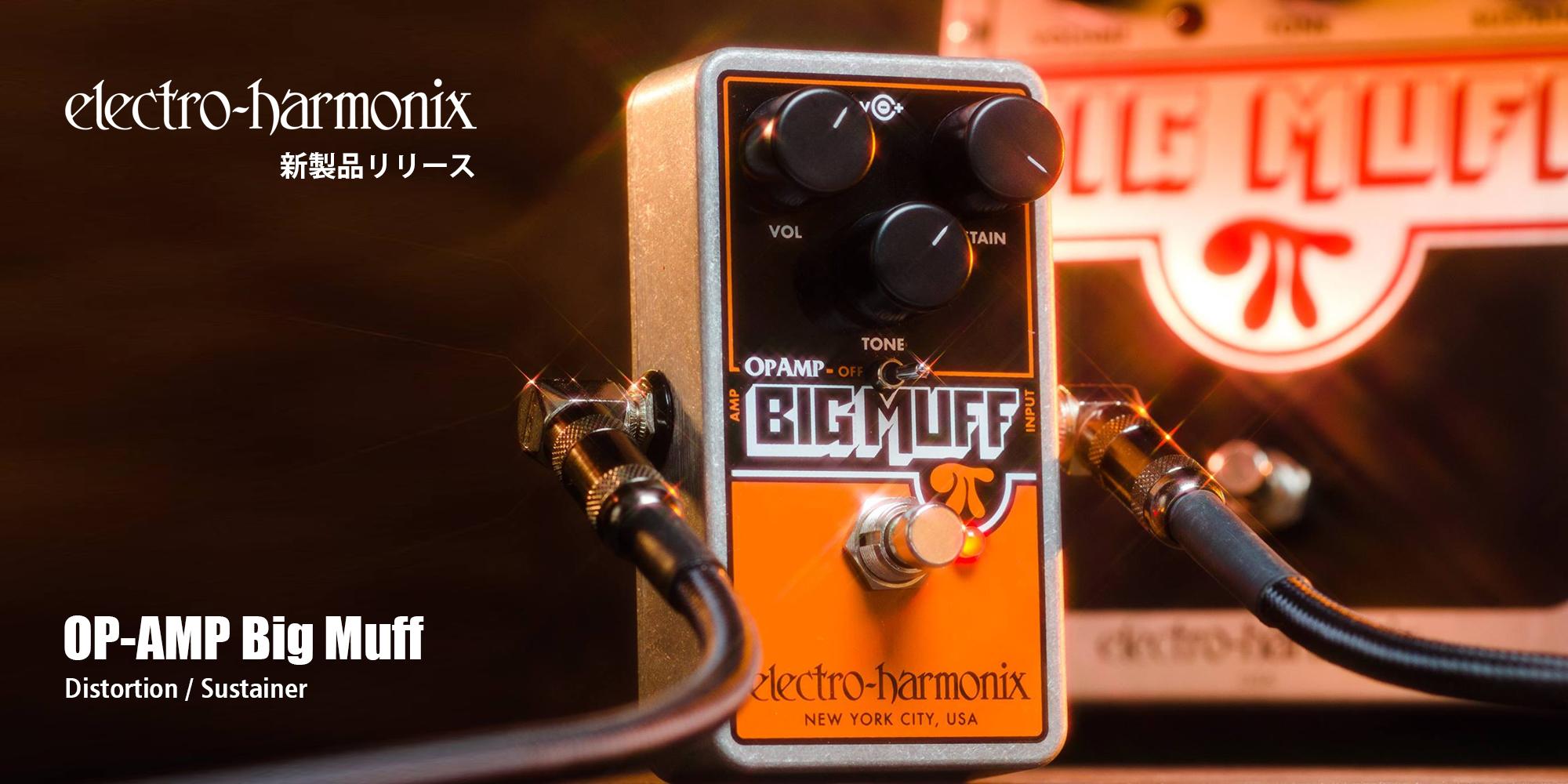 OP-AMP-Big-Muff_banner