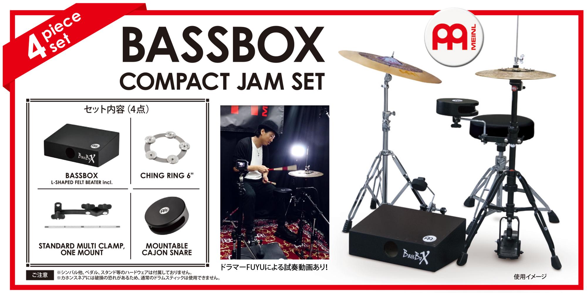 bassbox_banner