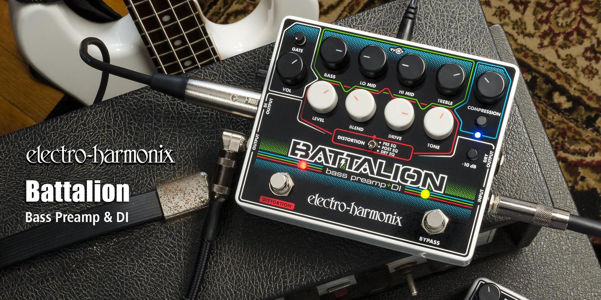 Electro-Harmonix 新製品 Battalion リリース!