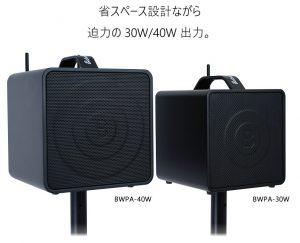 bwpa02
