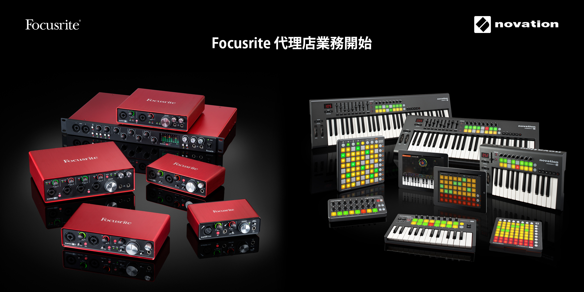 focusrite_novation