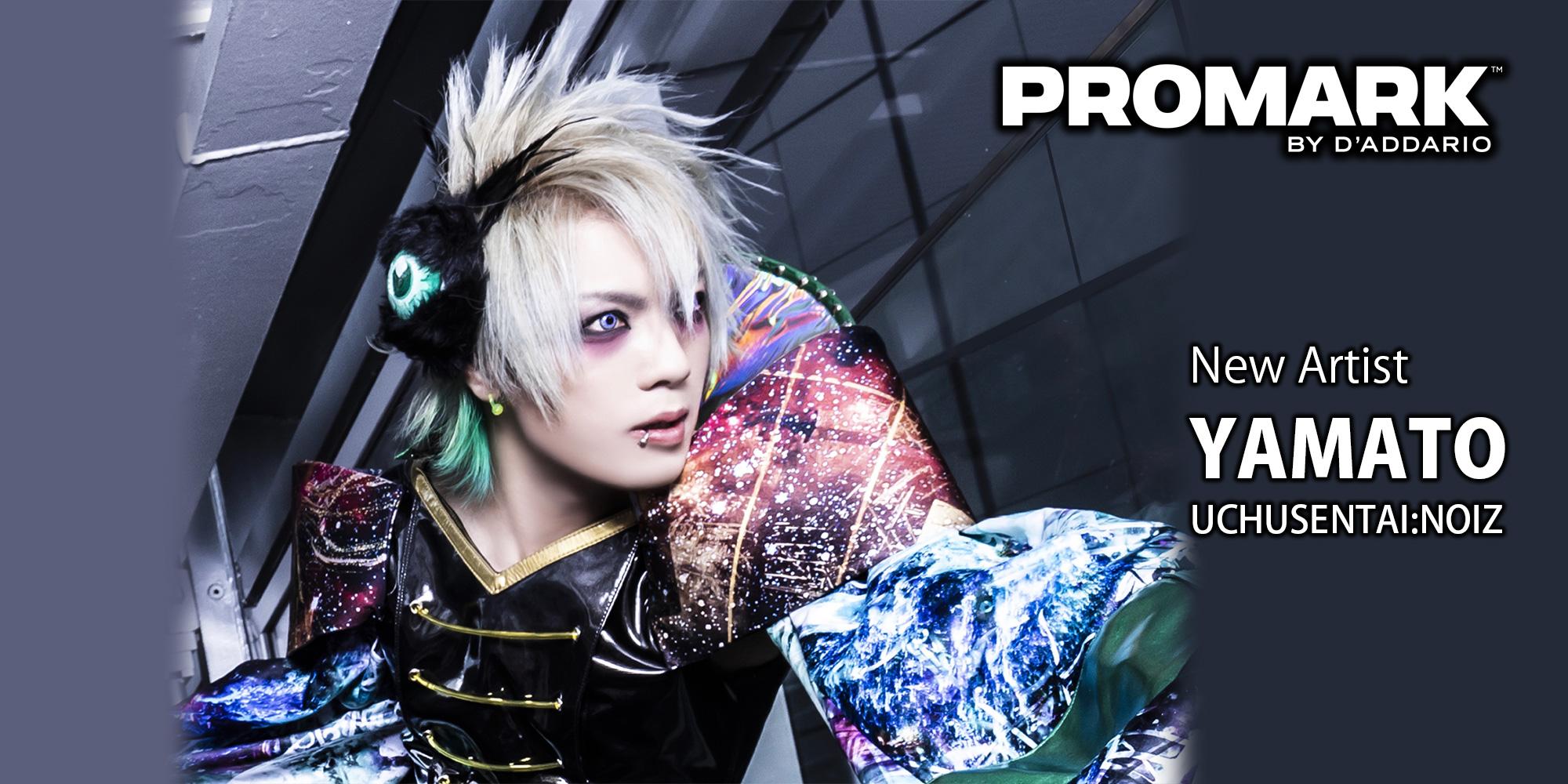 promark_yamato