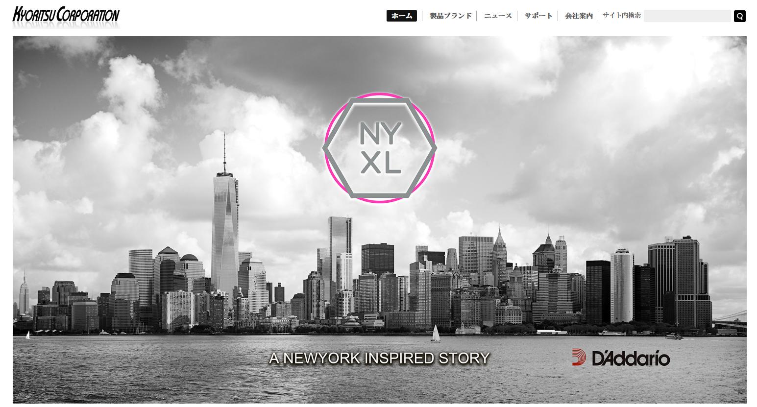 公式サイトがリニューアルされました!